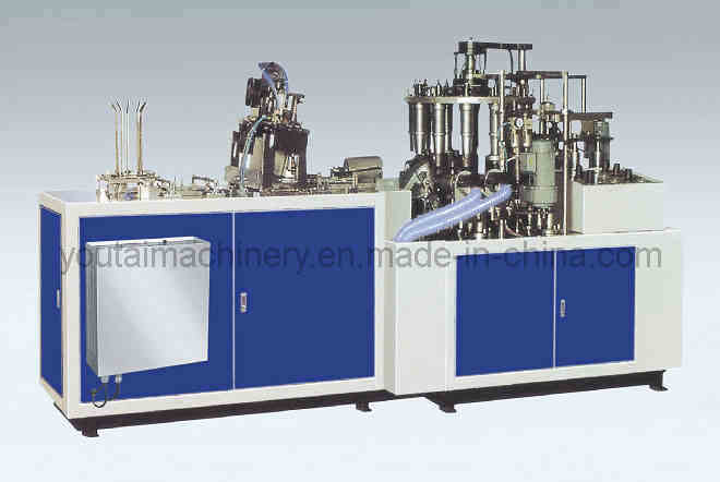 Fully Automatic High-Speed Paper Cup Forming Machine