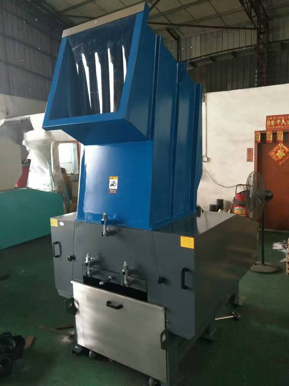 Plastic Crusher for HDPE/PP Containers