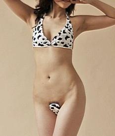 Parity C Kini Swimwear Up To 73 Off