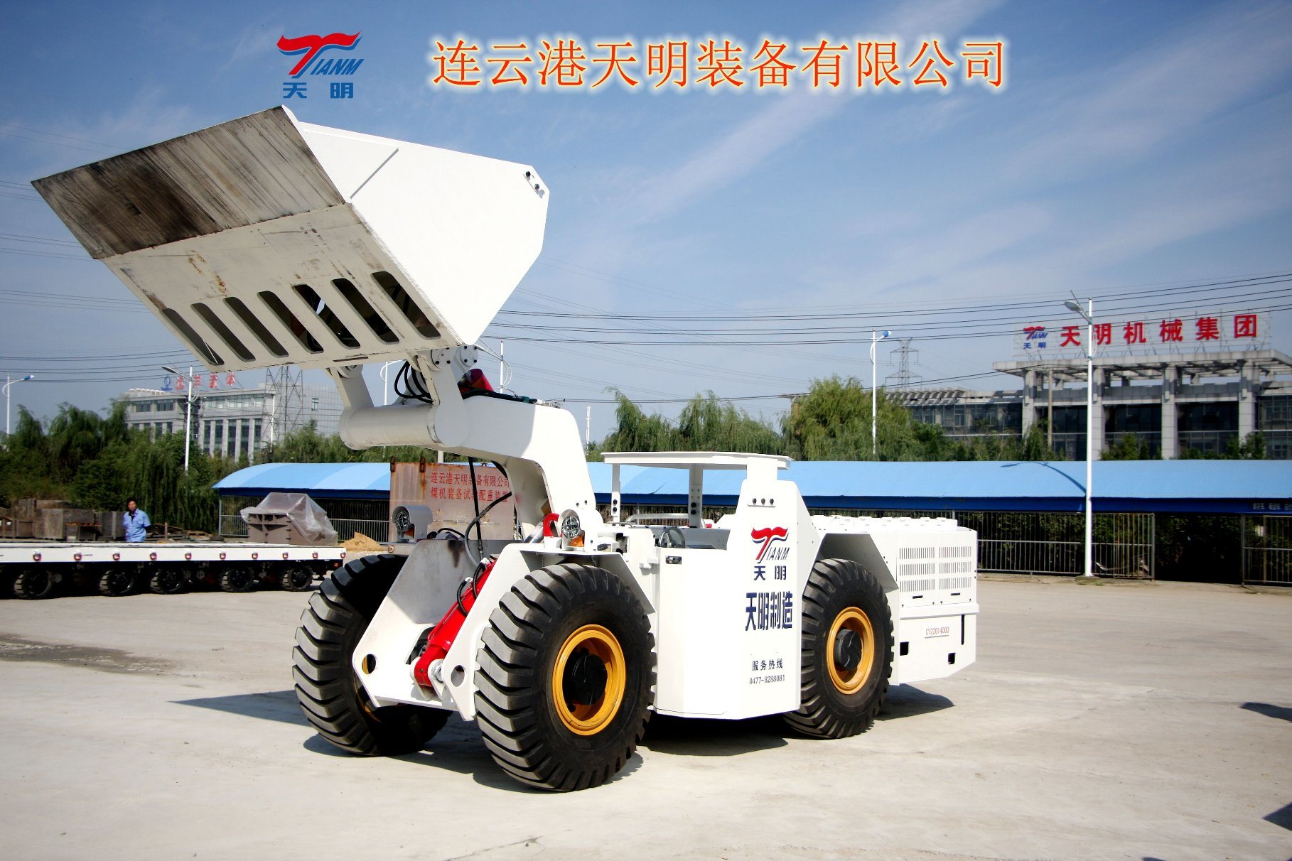 15t Mining Explosion-Proof Diesel LHD