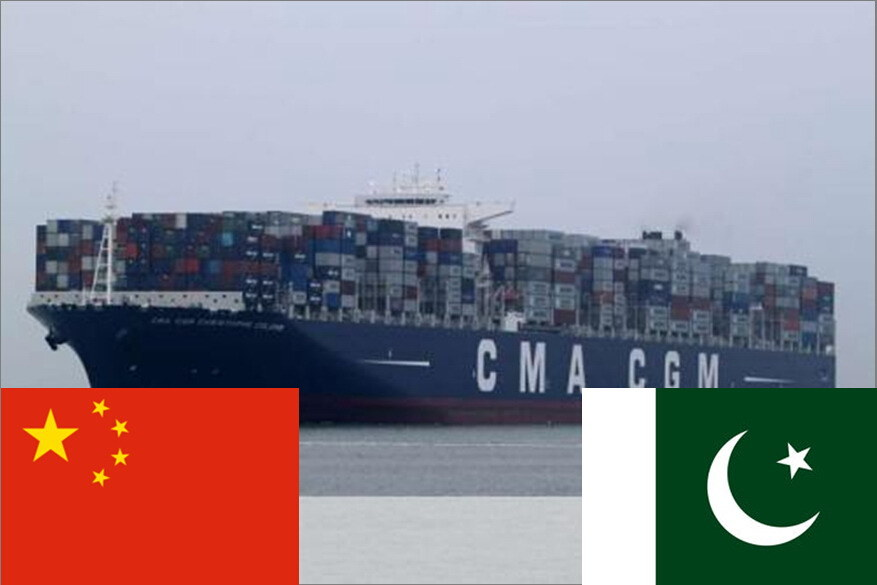 [Hot Item] LCL Cargo Transportation From Shanghai China to Karachi, Pakistan