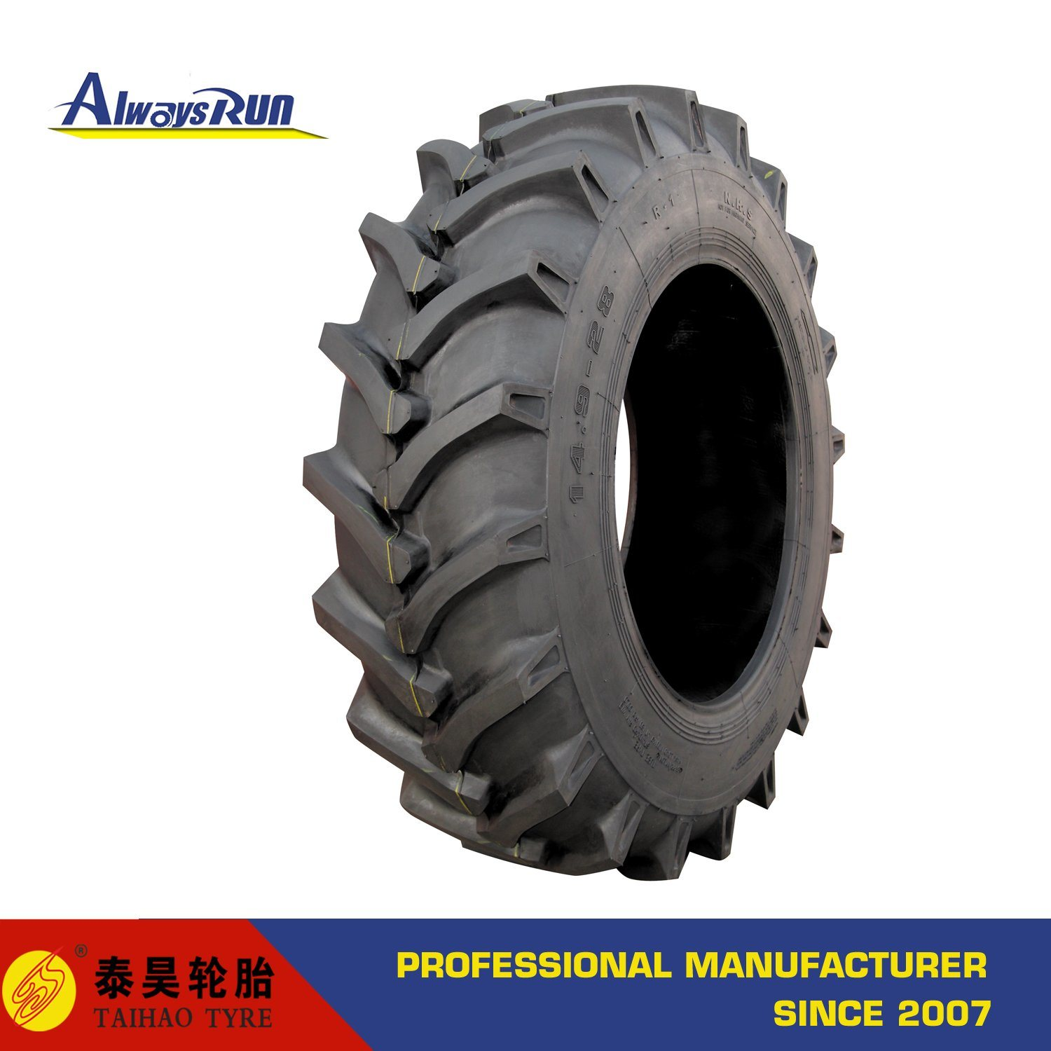 China Honour Condor Brand Agr Tractor Agricultural Nylon