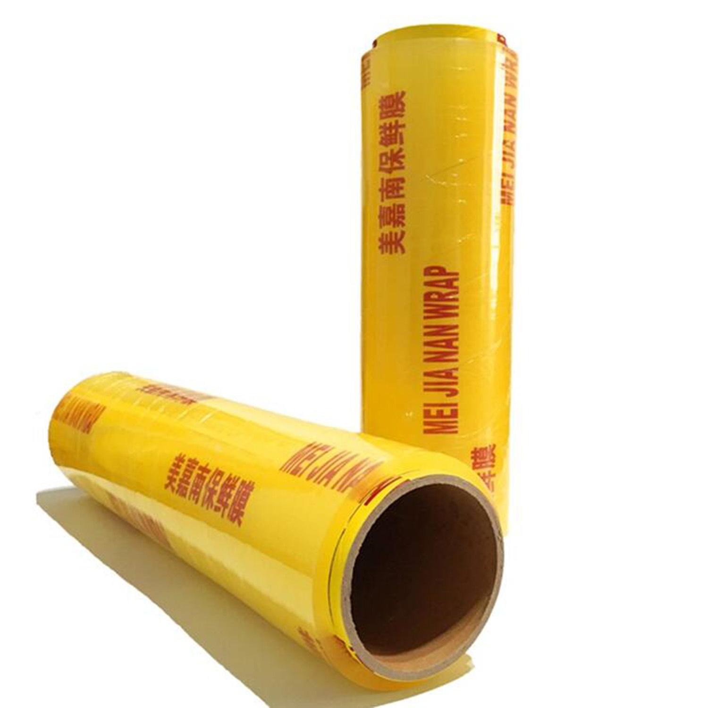 Wholesale Plastic Film Wrap - Buy Reliable Plastic Film Wrap from