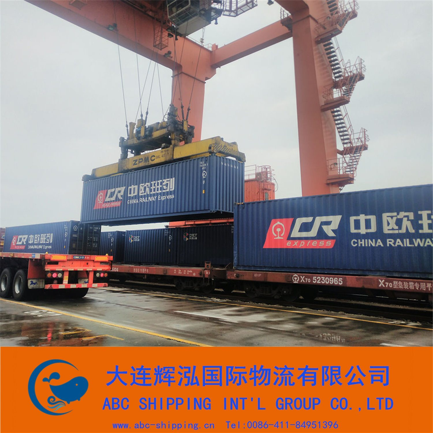 Railway Container Shipping Freight Agent pictures & photos