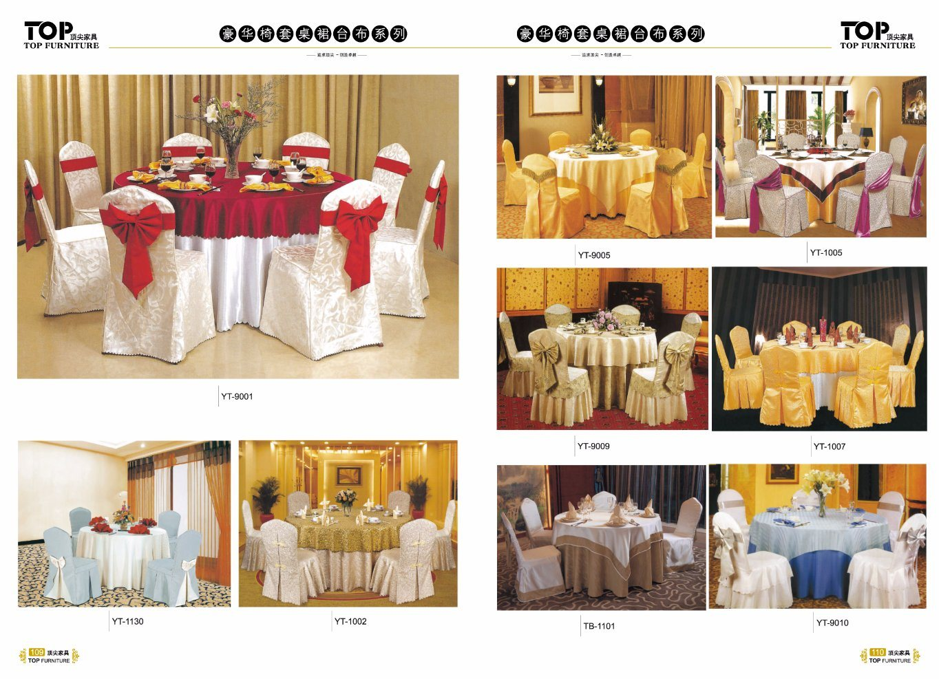 Incredible China Cheap Nice Design Dining Chair Covers Photos Ibusinesslaw Wood Chair Design Ideas Ibusinesslaworg