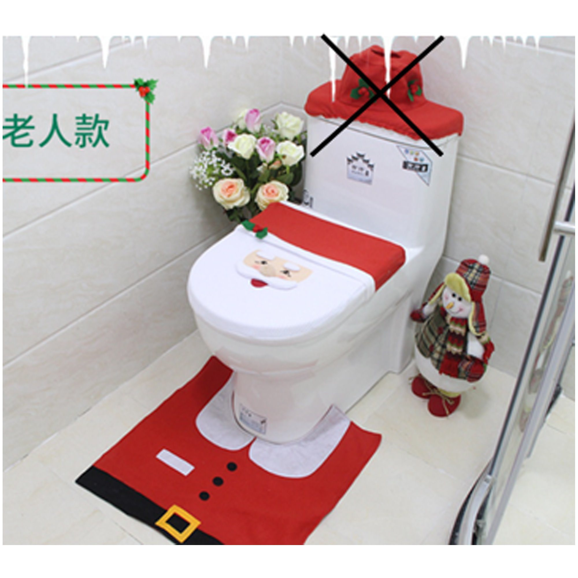 China Manufacturer Texpro 2021 New Toilet Seat Cover Set Christmas Toilet Cover Decorations Xmas Bathroom Decorations For Christmas Holiday Home Decor China Toilet Seat And Cover Set Price