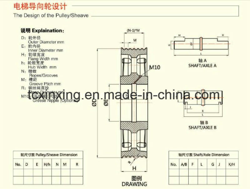 China Quality Cast Iron Sheave For Elevator Lift Photos Pictures
