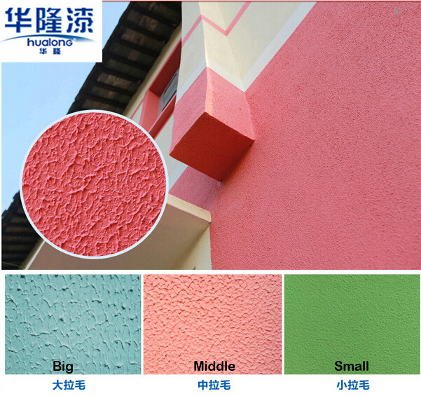 Hualong Flexible Sgraffito Texture Exterior Wall Paint/ Decoration Coating pictures & photos