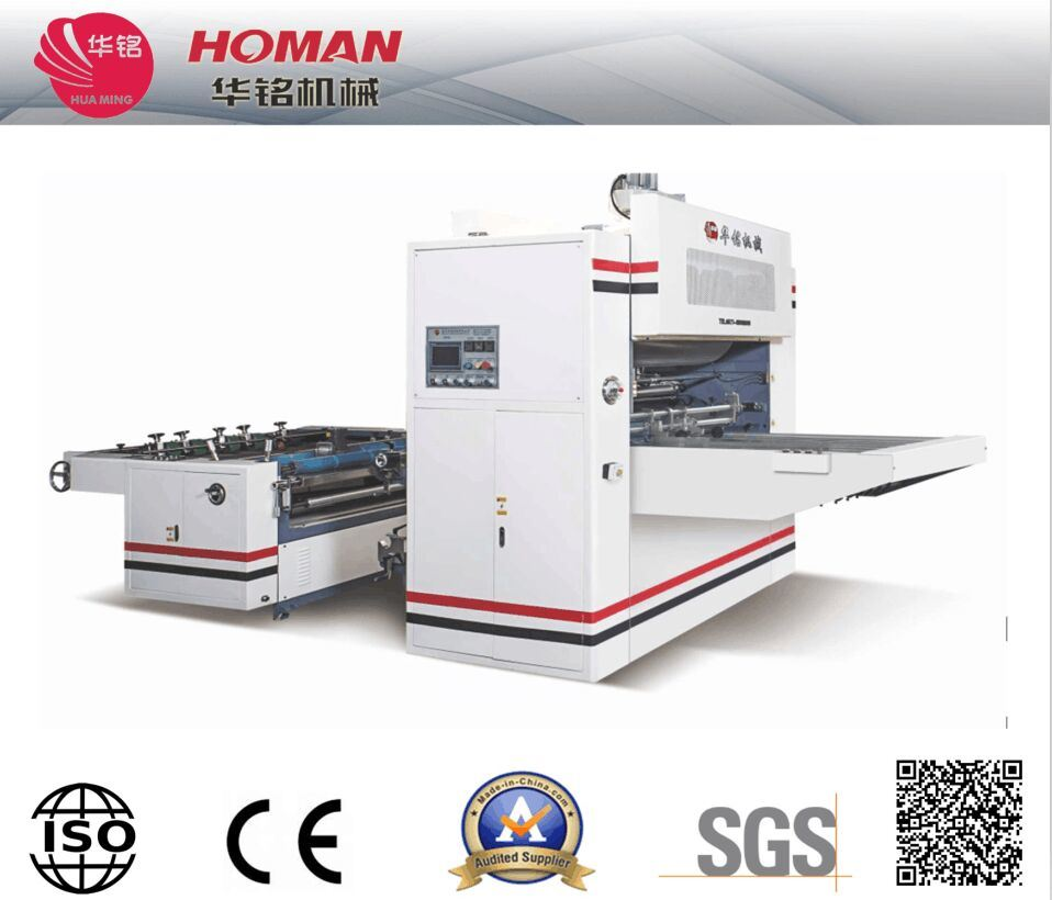 Hm-1100fmc Semi- Automatic Film Laminating Machine