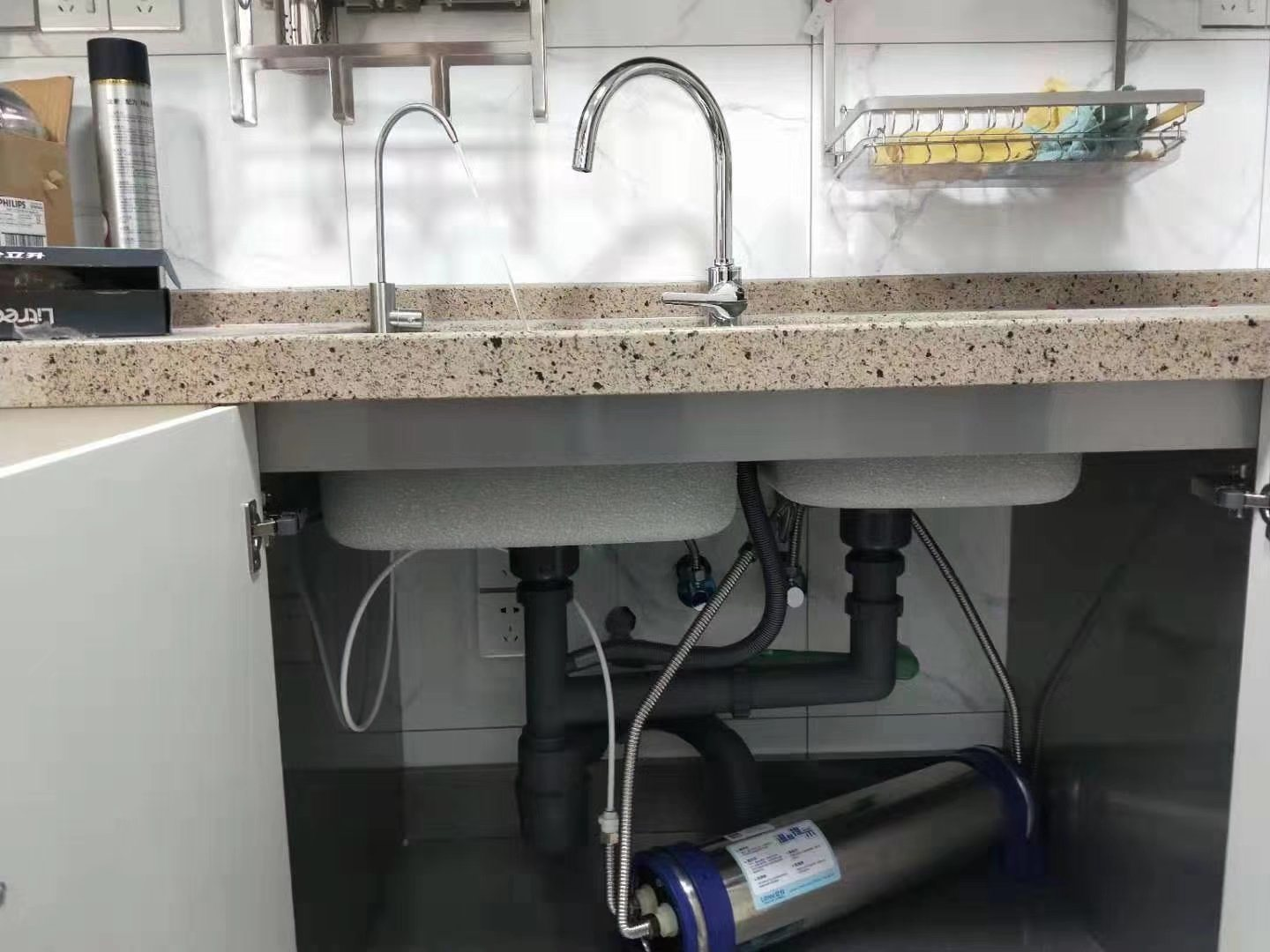 China Household Drink Water Filter Under Sink For Kitchen Photos