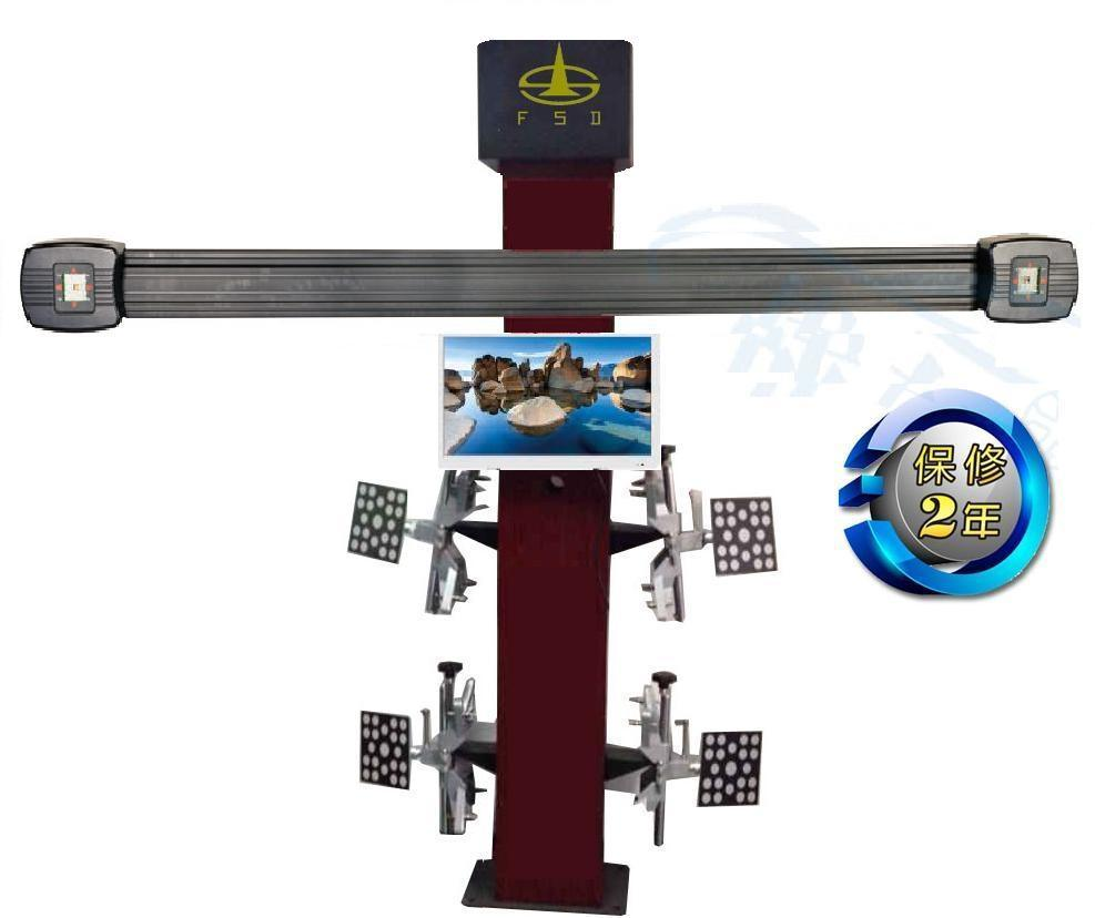 Heavy Duty 3D Four Wheel Positioning Instrument