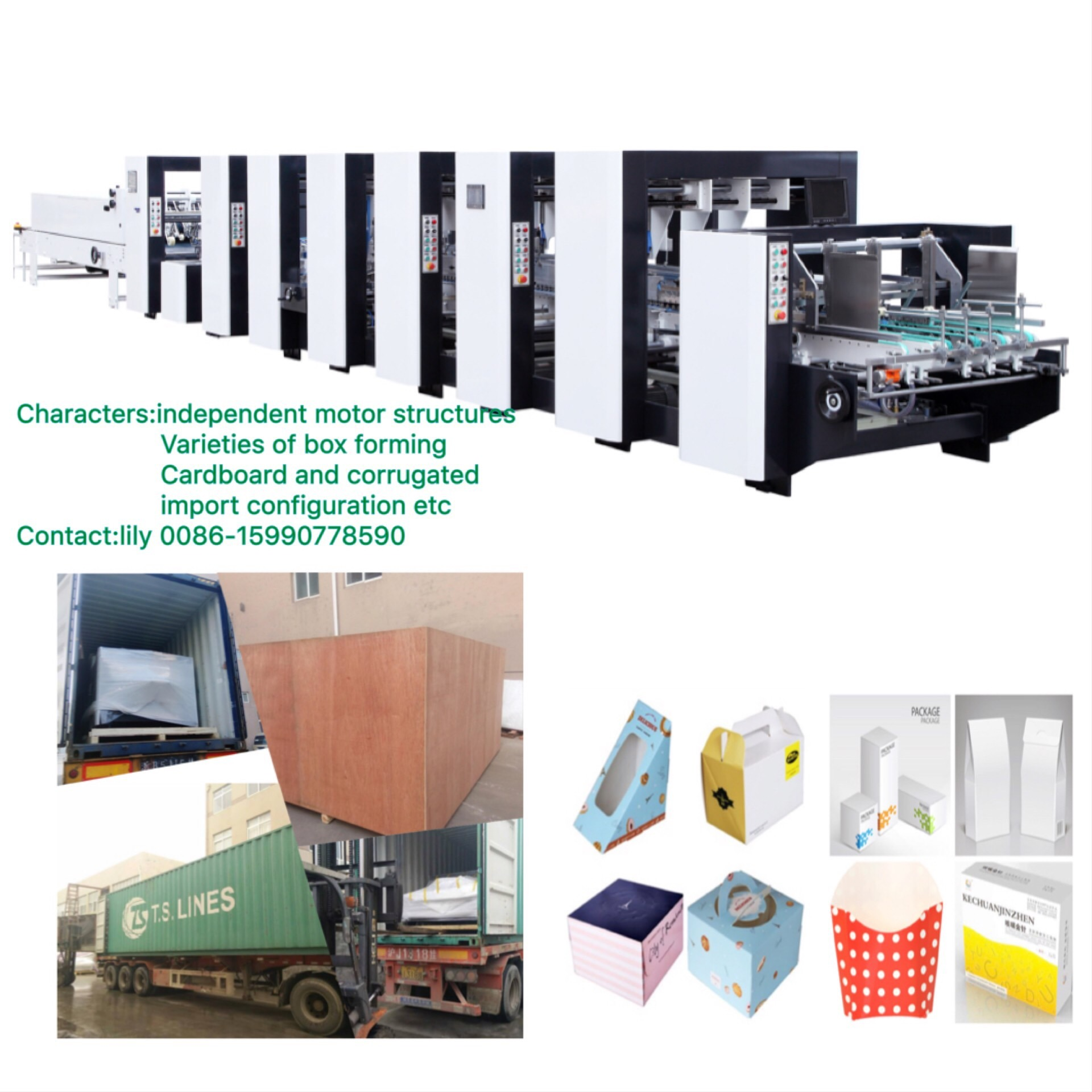 [Hot Item] Automatic Double Use Corrugated Cardboard Box Making Machine  (GK-1200PCS)