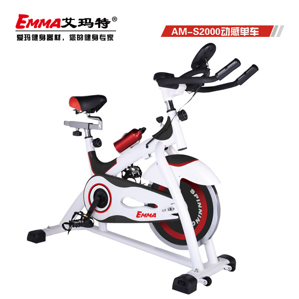 Spinning Bike (AM-S2000)