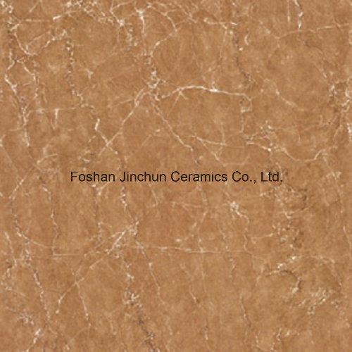 China Granite Design Living Room Wall Rustic Tile China Rustic