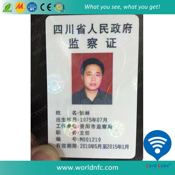 Pictures Overlay Hologram Or Made-in-china China Card Pvc For Smart Id Photos - amp; Anti-fake com
