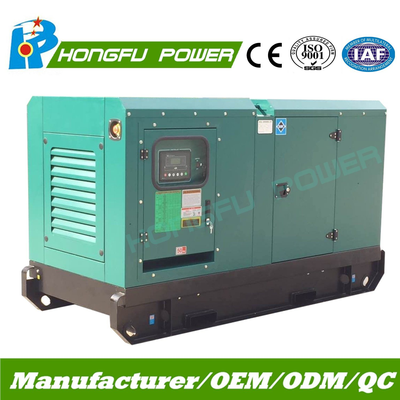 China 64kw Hongfu Power Super Silent Diesel Generator with Perkins Engine -  China Diesel Generator, Diesel Generation