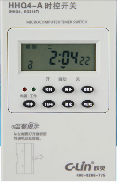 Microcomputer Time Controller with 16 Programmable Groups(HHQ4-A)