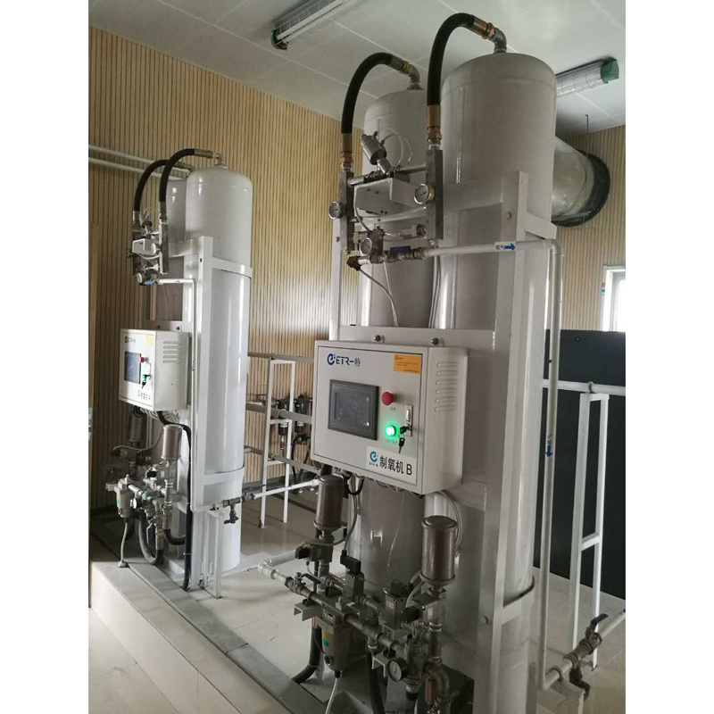 China Medical Air Plant Psa Oxygen Cost For Hospital Equipment Generator
