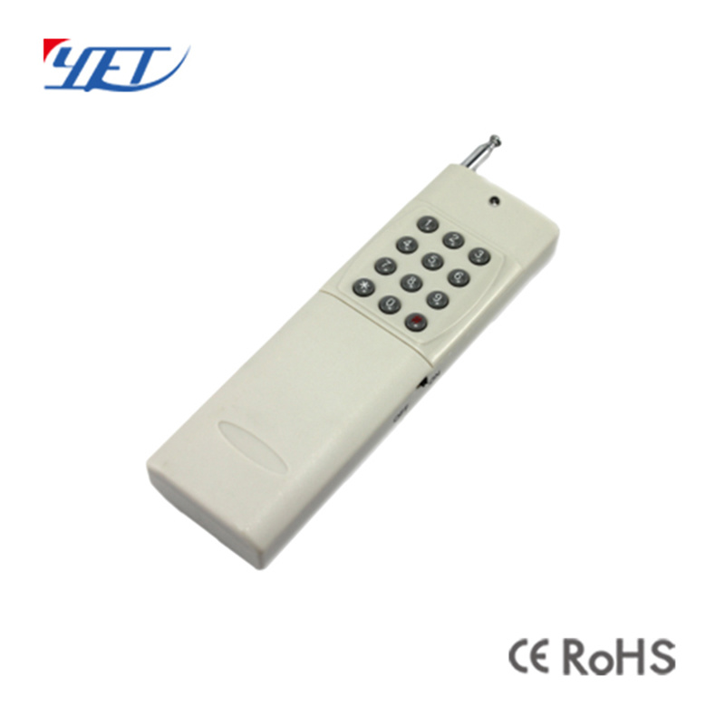 China 12 Channel Wireless Switch Power/Relay/Outdoor/Remote Control
