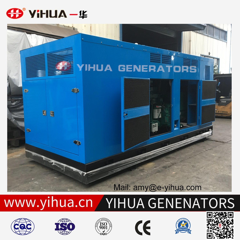 China Cummins Nta855 G2a Engine 350kva Silent Diesel Power Transfer Switch Wiringautomatic Suyang Atsautomatic Generation Generator