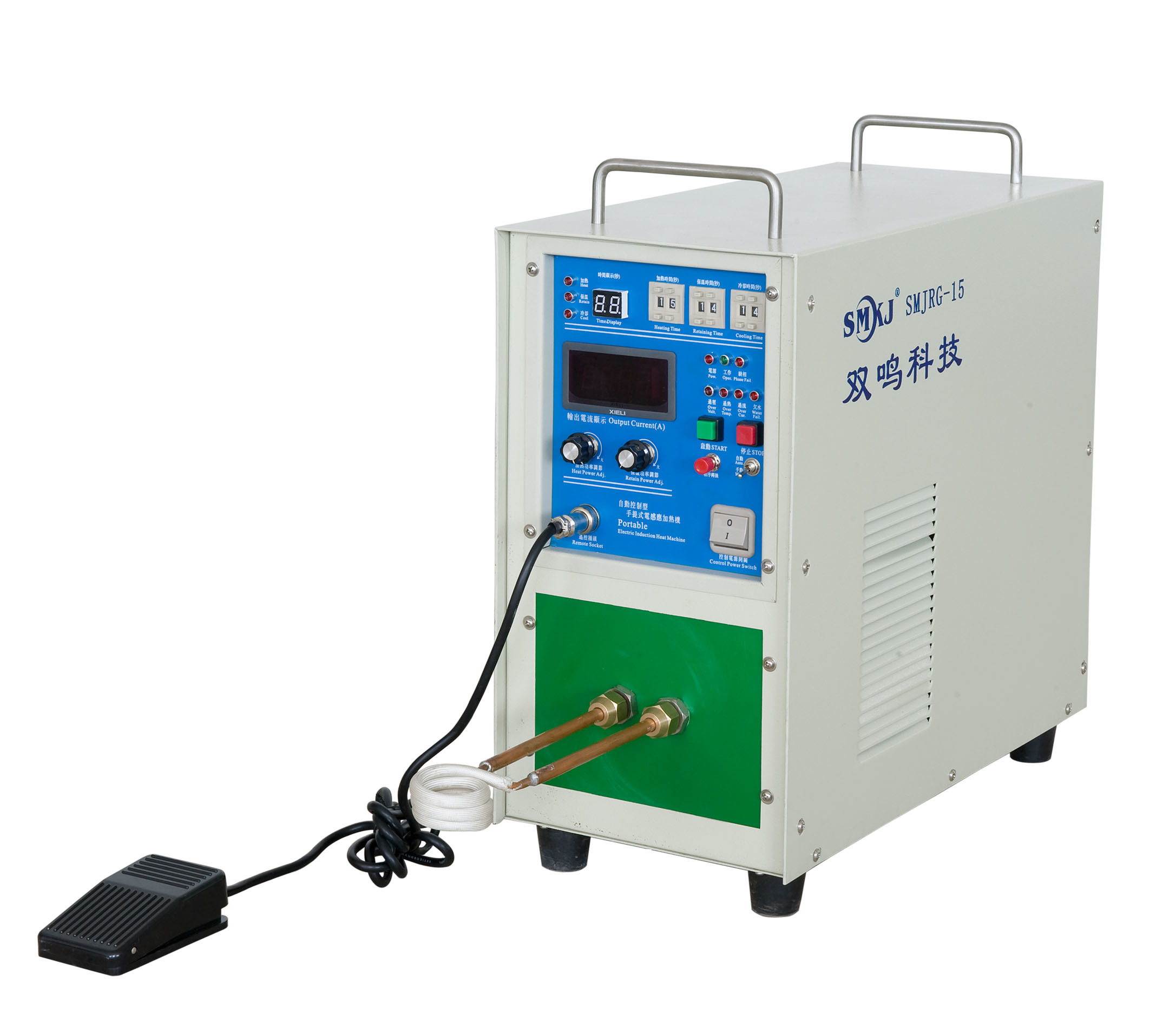 China High Frequency Induction Heating Machine Smjrg 15 15kw 30 80khz All Solid State Heater Melting Furnace Brazing