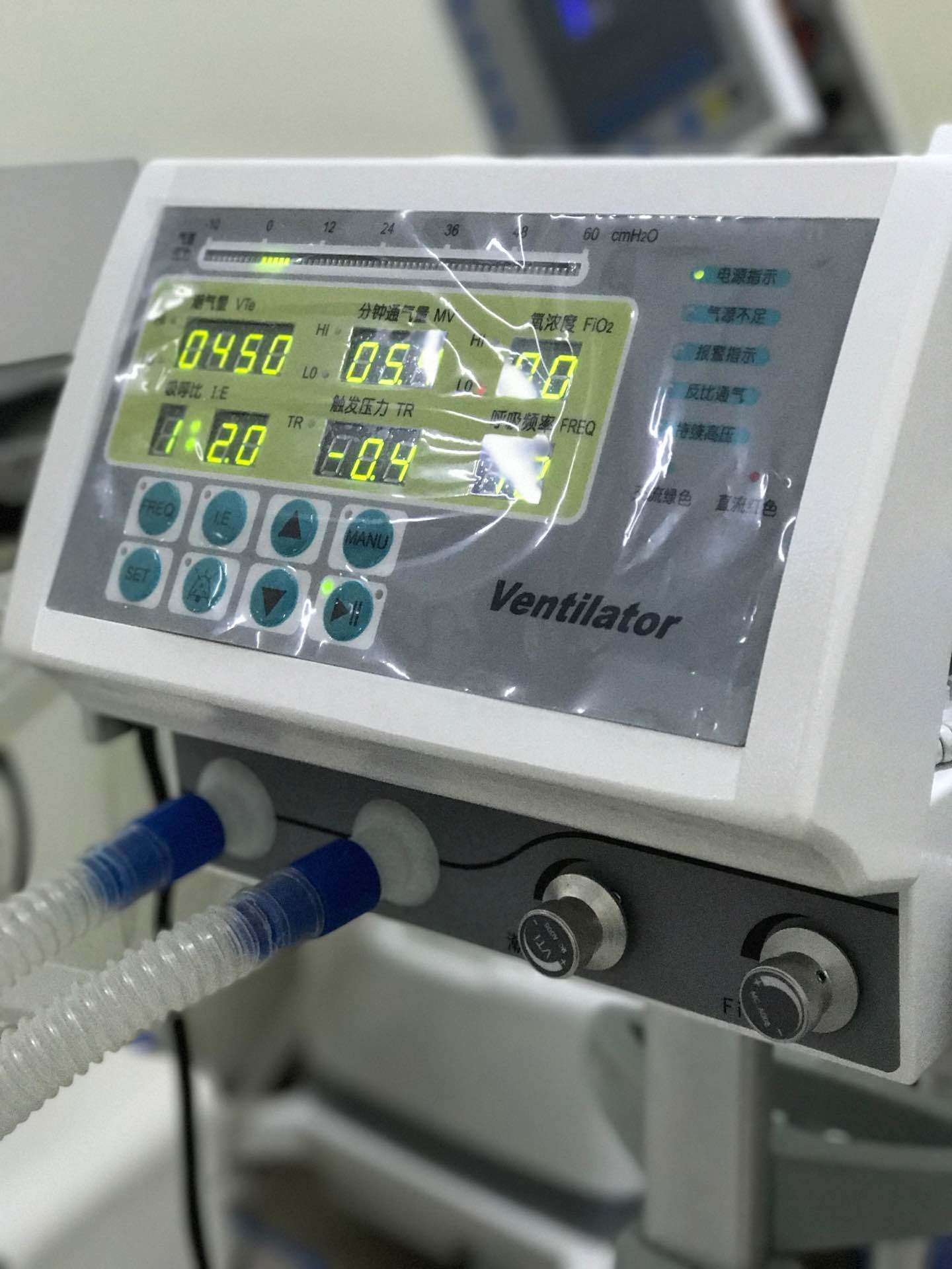 High Quality Medical/Hospital Ventilator Lh8400 for Operation and Rehabilitation pictures & photos