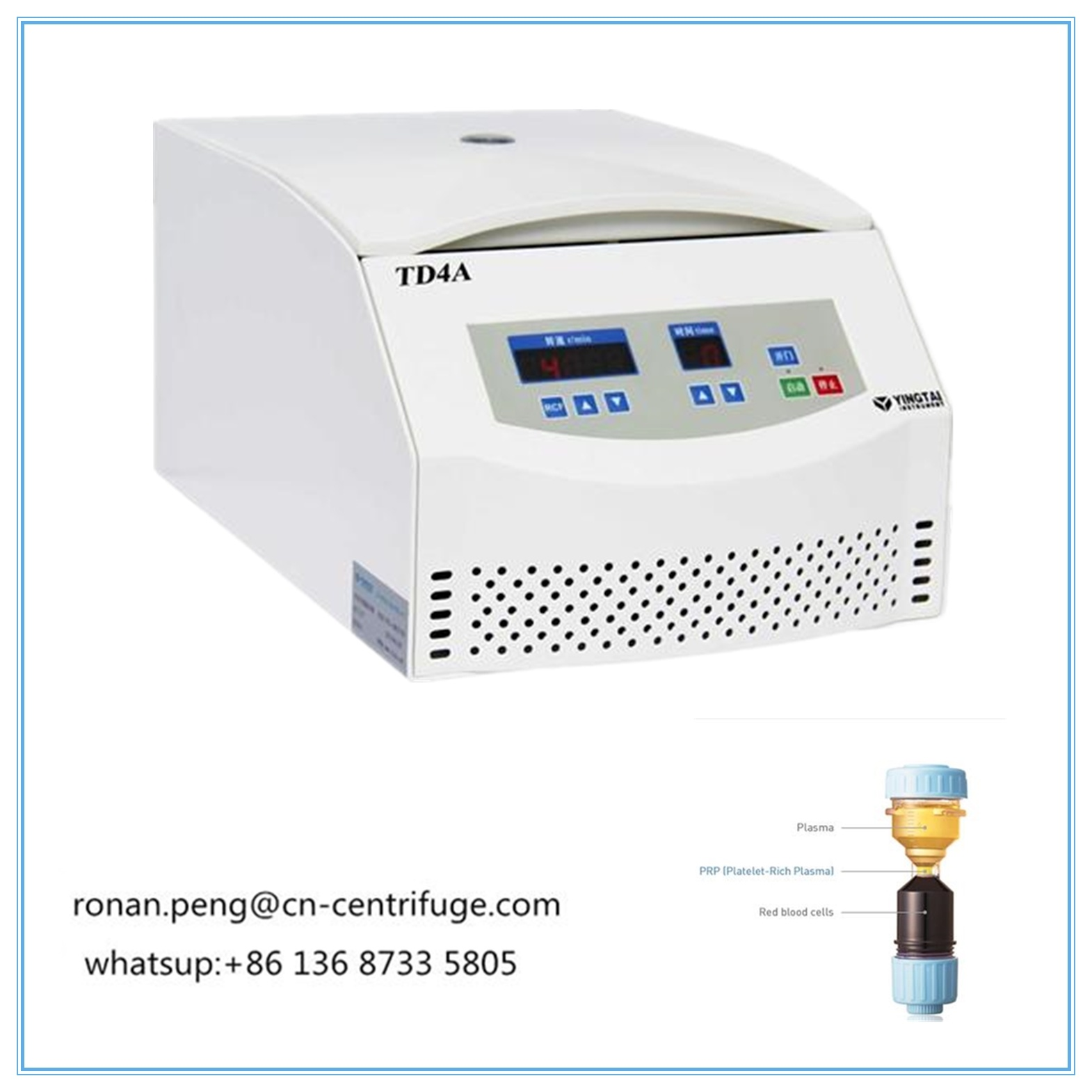 China Prp Centrifuge /Plalate Rich Plasma Centrifuge Photos