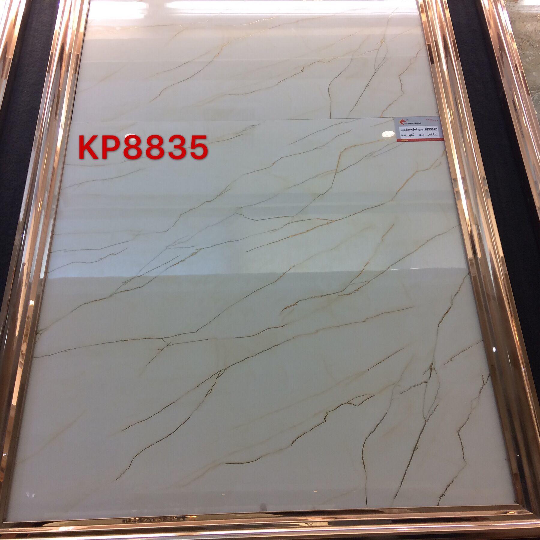 Golden Marble Floor Tiles Granite