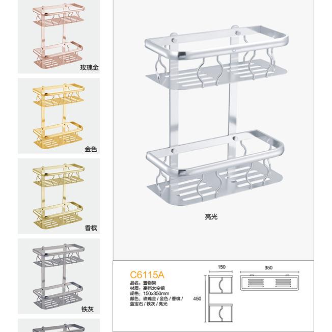 China Hot Style Metal Wall Mounted 2 Layer Corner Bathroom Storage Basket C6115a Drawer Baskets