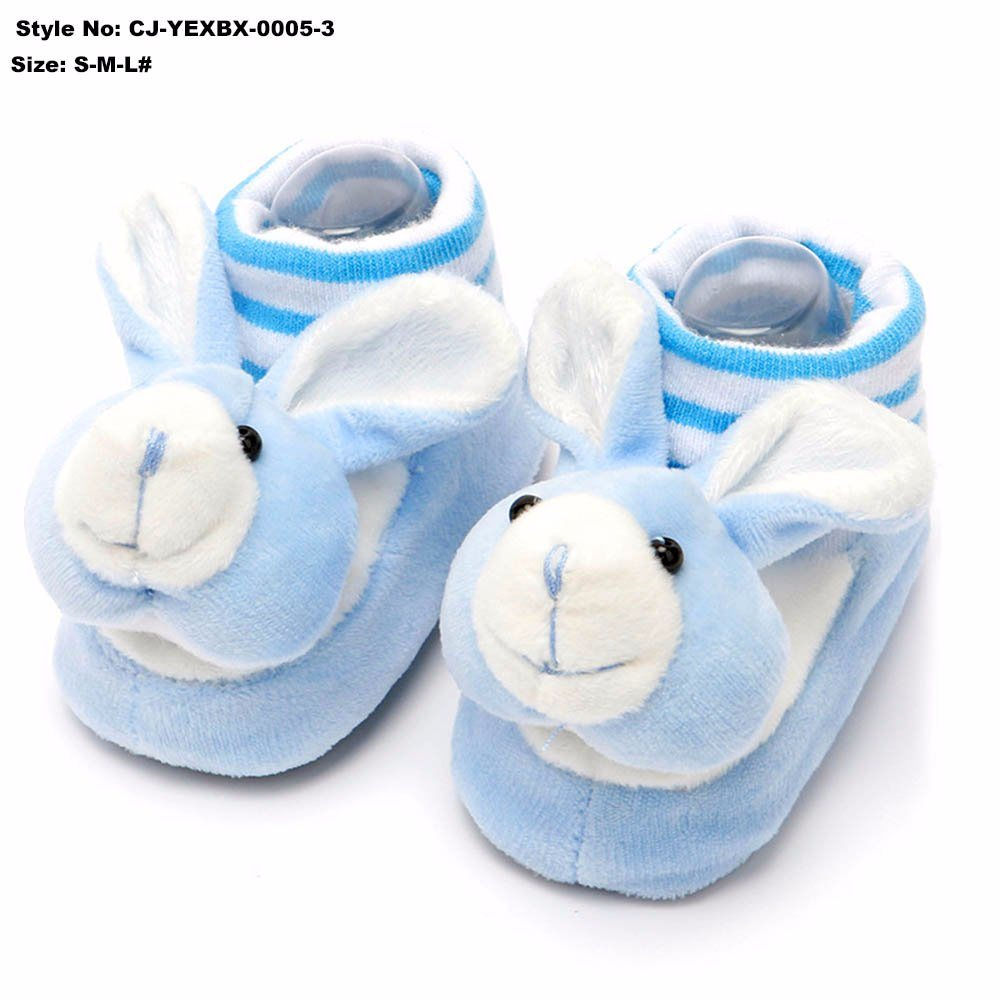 China Cute Baby Shoes Boy and Girl
