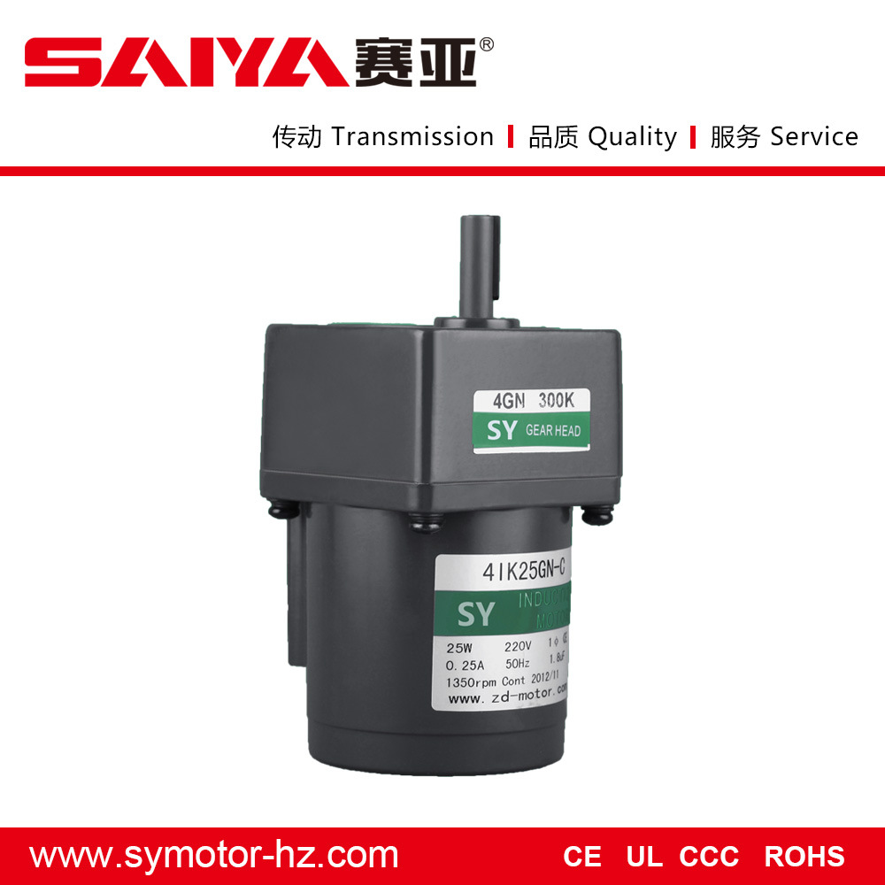 China 25W AC Gear Motor with Speed Controller - China Gear Motor, AC ...