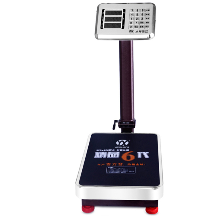 Electronic Platform Bench Weighing Scale (DH-C5)