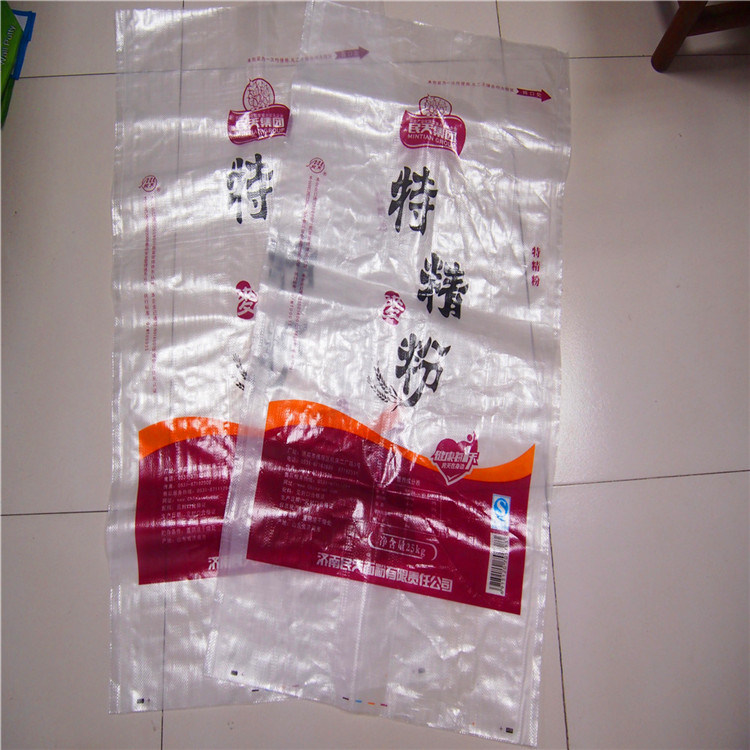 PP Woven Bag - Animal Feed Bag pictures & photos
