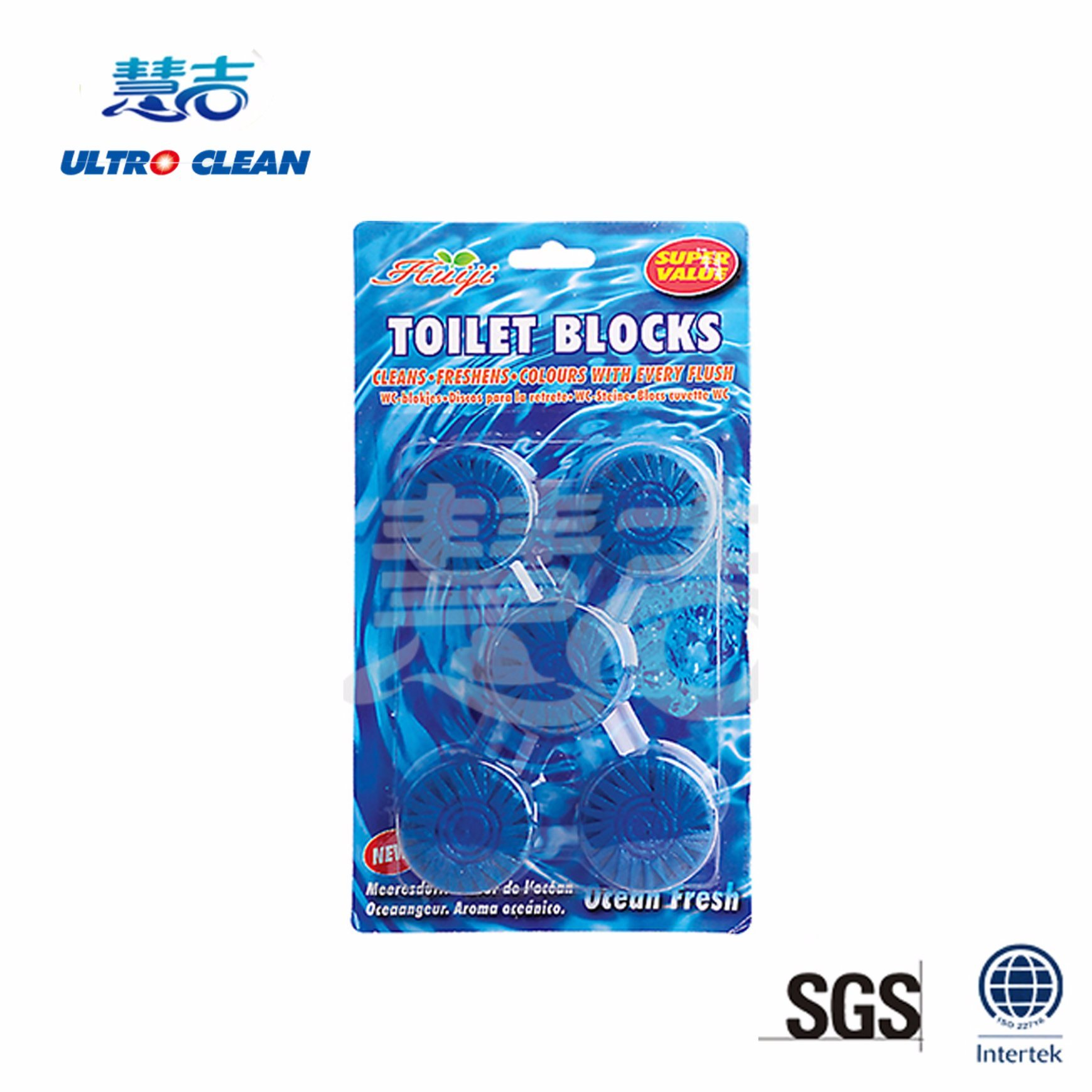 Blue Long-Lasting Toilet Cleaner Block pictures & photos