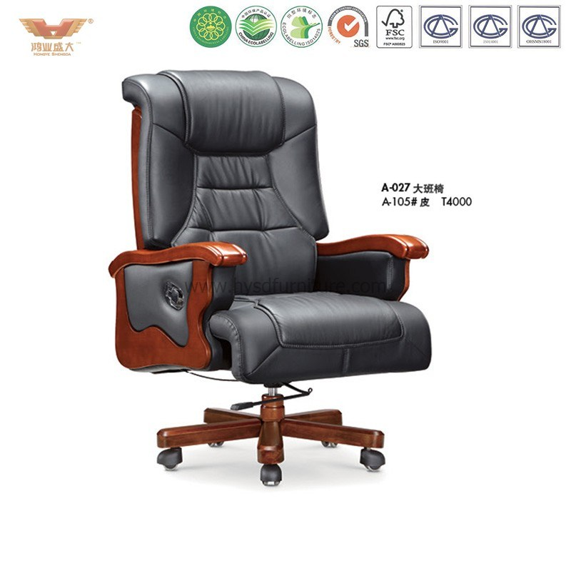 Office Luxury Leather Boss Chair