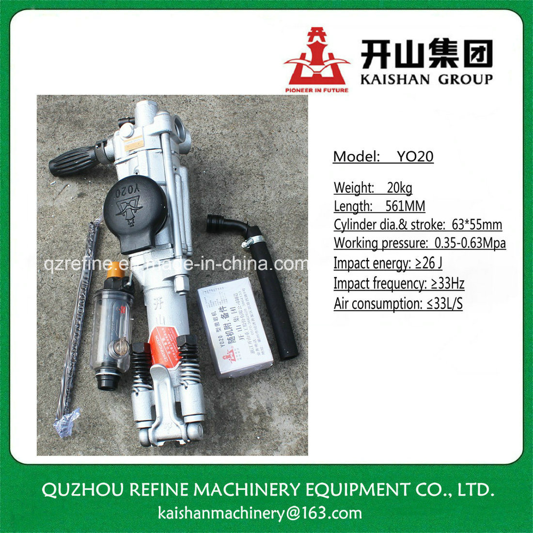 Kaishan YO20 Hand-Held Pneumatic Drill Rig for Quarry pictures & photos