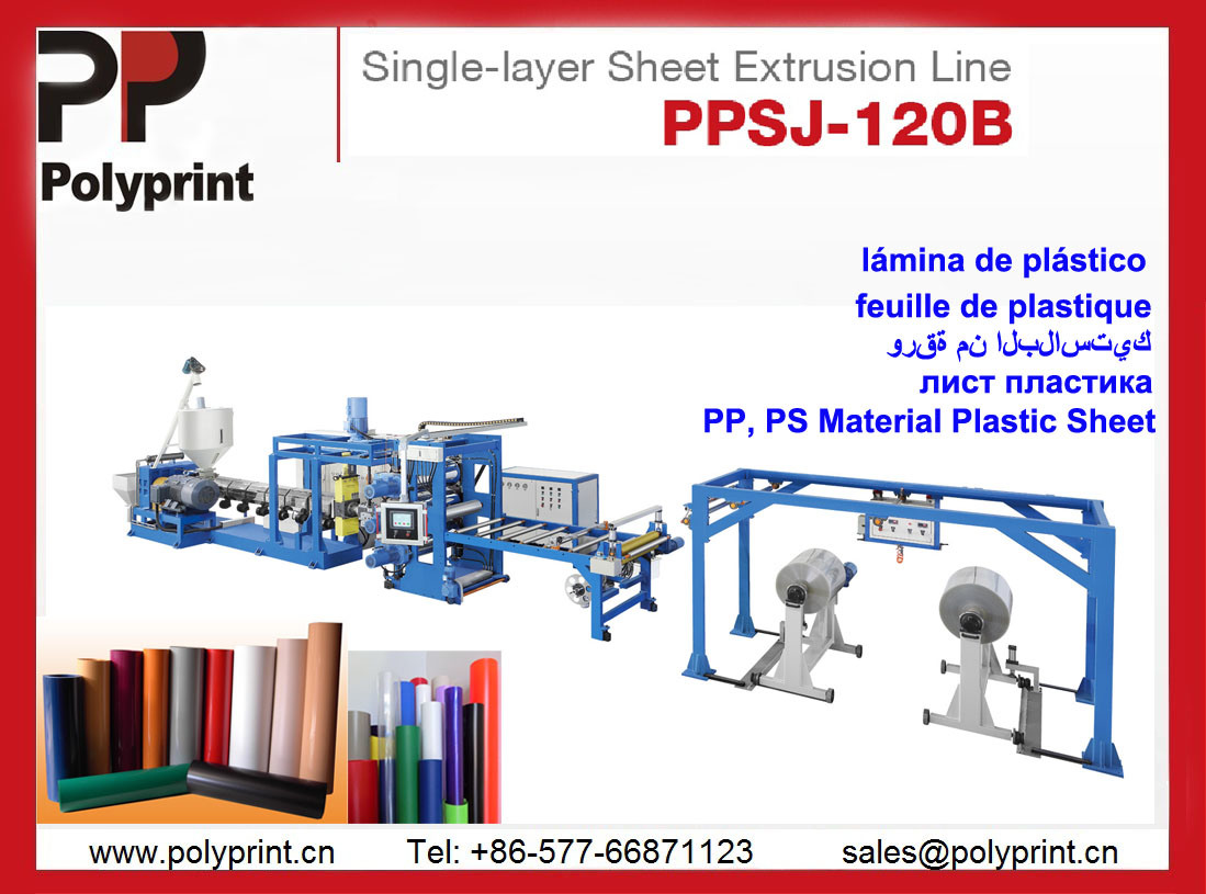 PP Cup Sheet Extrusion Line for PP Cup, Tray (PPSJ-100A)