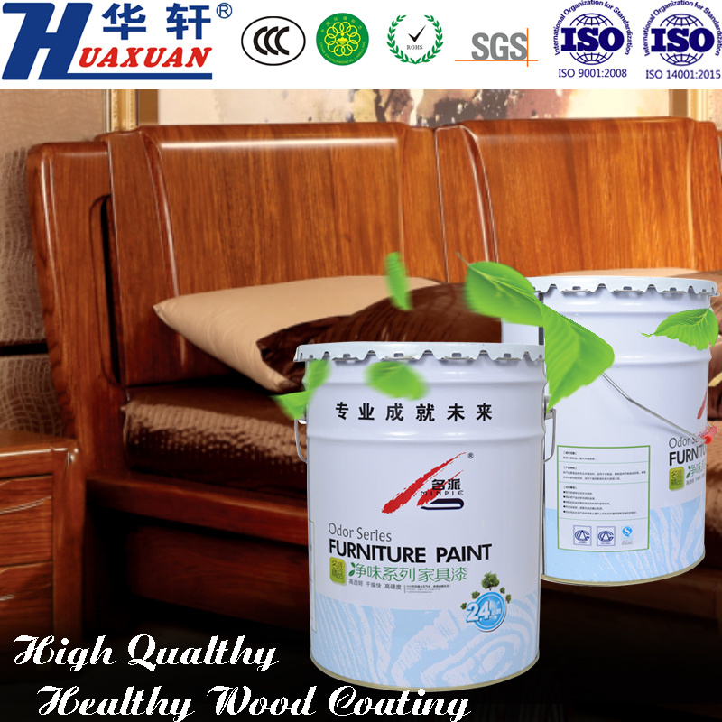 Huaxuan PU Air Clean Matte Clear Top Coat Wooden Furniture Paint