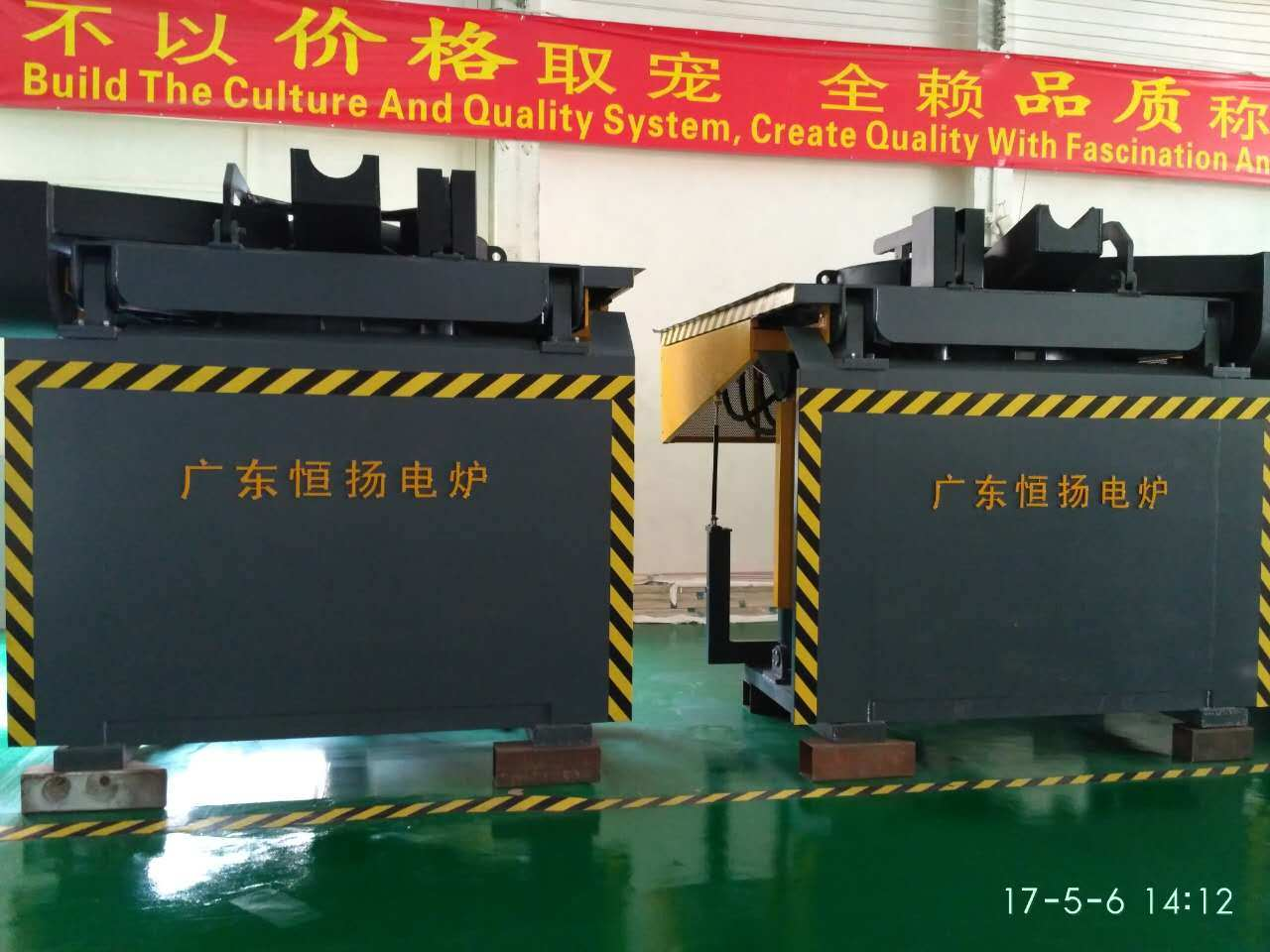EXW Price Induction Melting Furnace for Copper/Steel/Aluminum/Brass/Aluminum Dross