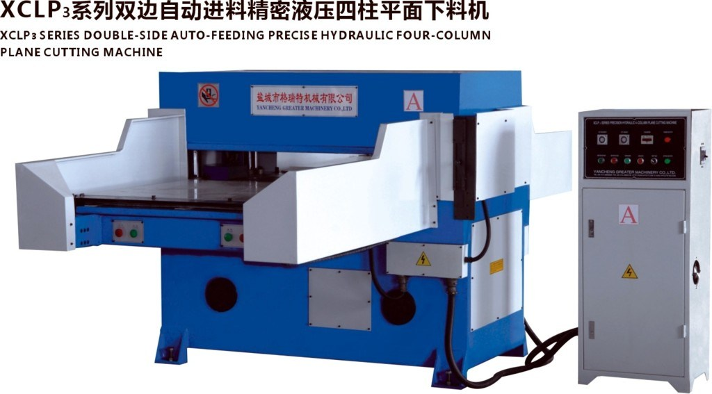 100T Double-Side Automatci Feeding Auto-balance Precise Hydraulic Four-Column Plane Cutting Machine