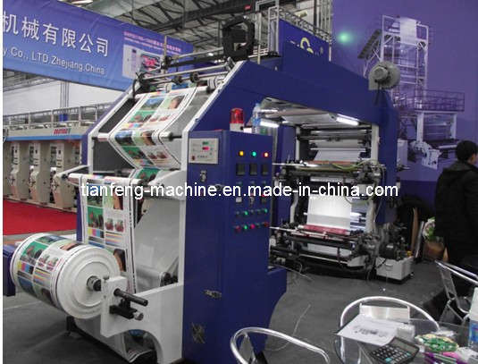Kraft Paper Cement Bag Printing Machine
