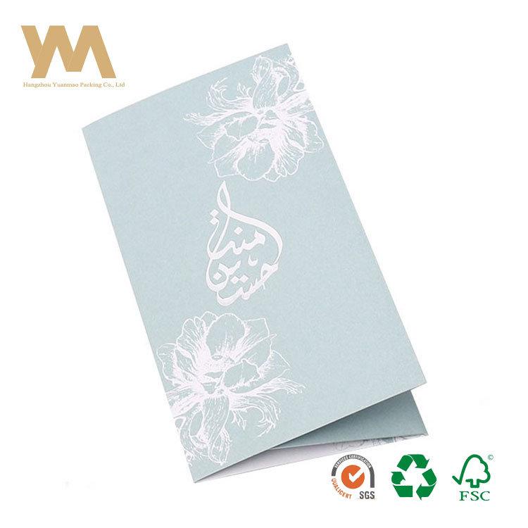 China Oem White Cardboard Thank You Cards Printing Birthday Card