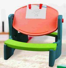 Kids Garden Furiture Rotatable Table Indoor And Outdoor