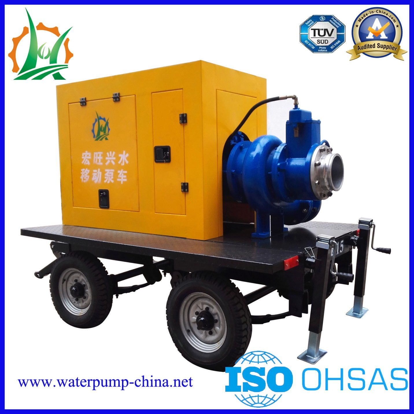 8 Inch Portable Self Priming Trailer Diesel Pump Set pictures & photos