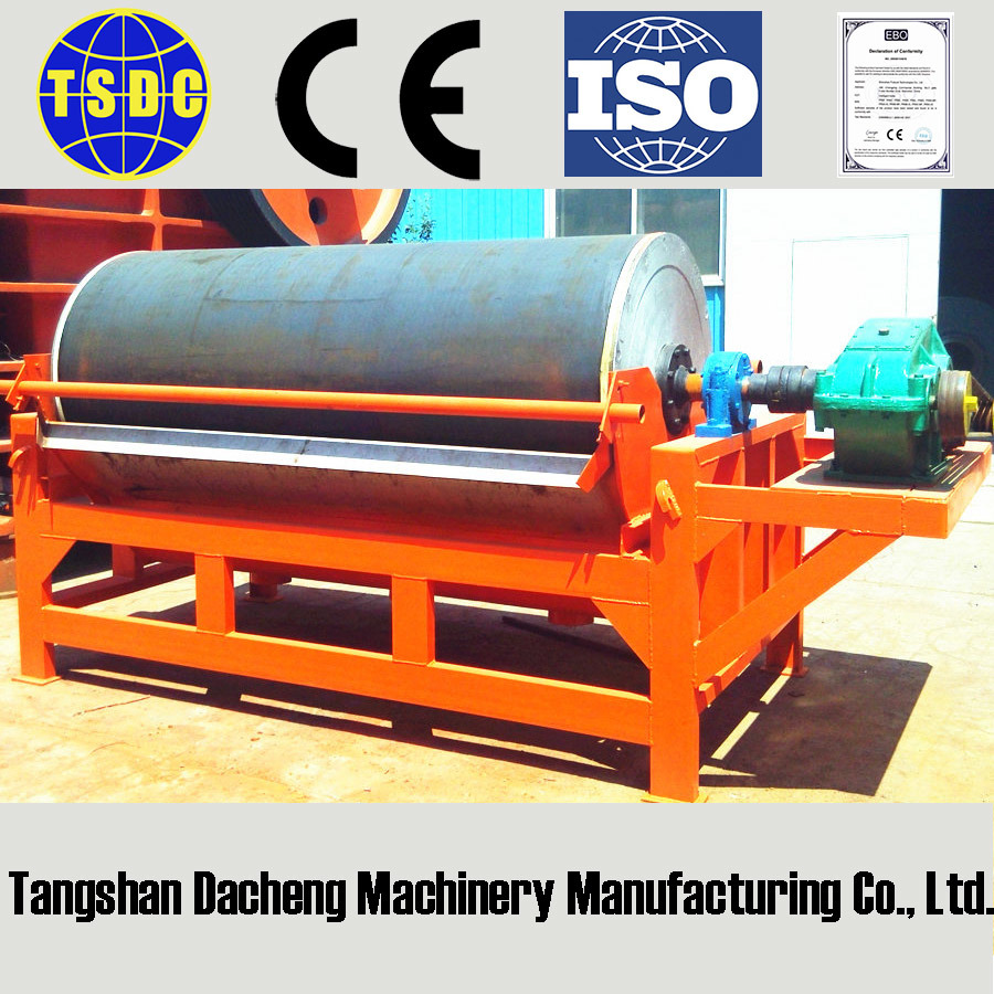 Hot Selling Iron Ore Magnetic Separator pictures & photos