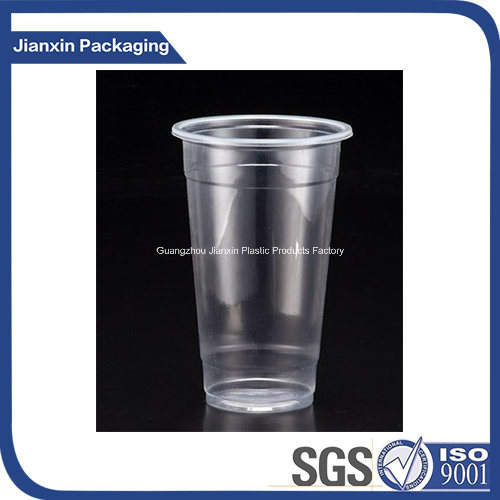 Disposable Plastic Cup Professional Supplier pictures & photos