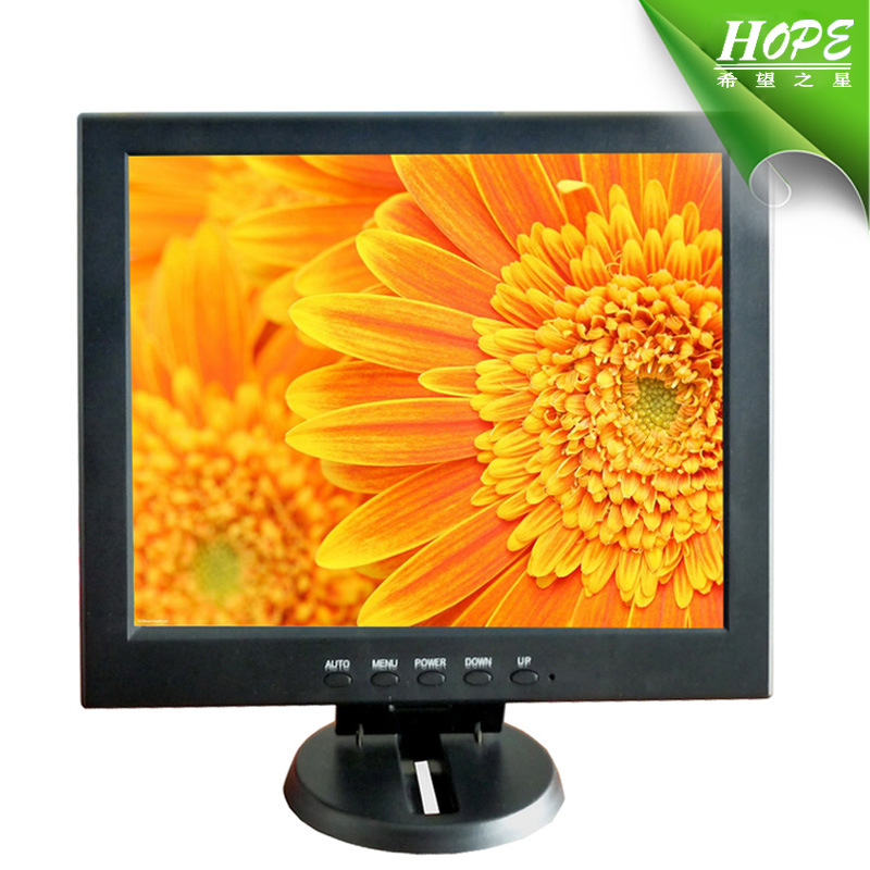 "12"" TFT LCD Car Monitor Computer Display"