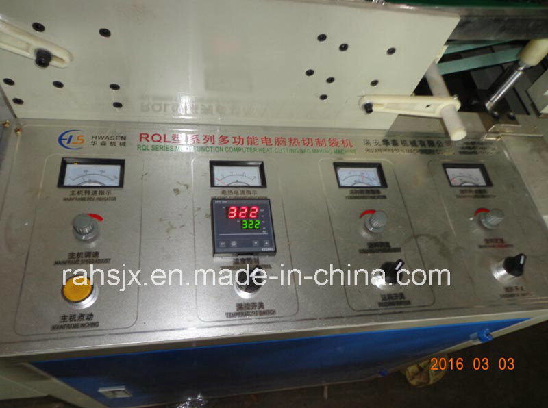 High Speed Side Sealing & Heat Cutting Bag Making Machine