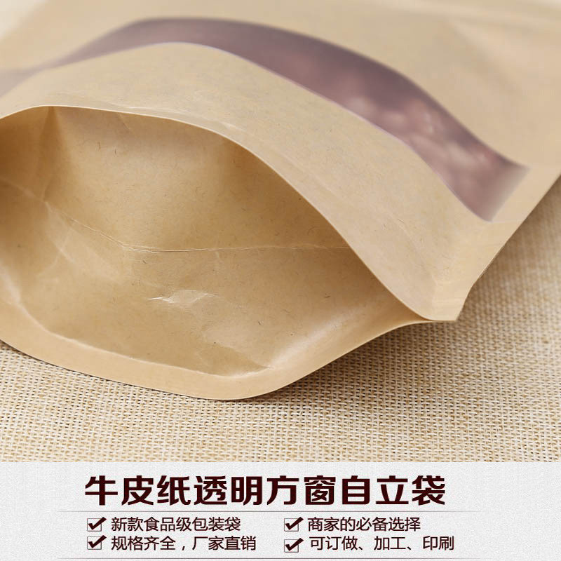 Kraft Custom Printed Transparent Ziplock Bags for Food Packaging with Window
