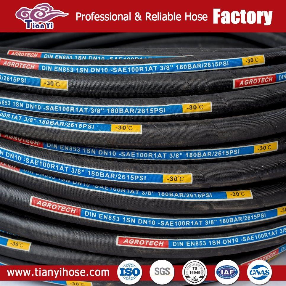 China 1/4′′ Flexible Braided Hydraulic Hoses - China Hydraulic Hose ...